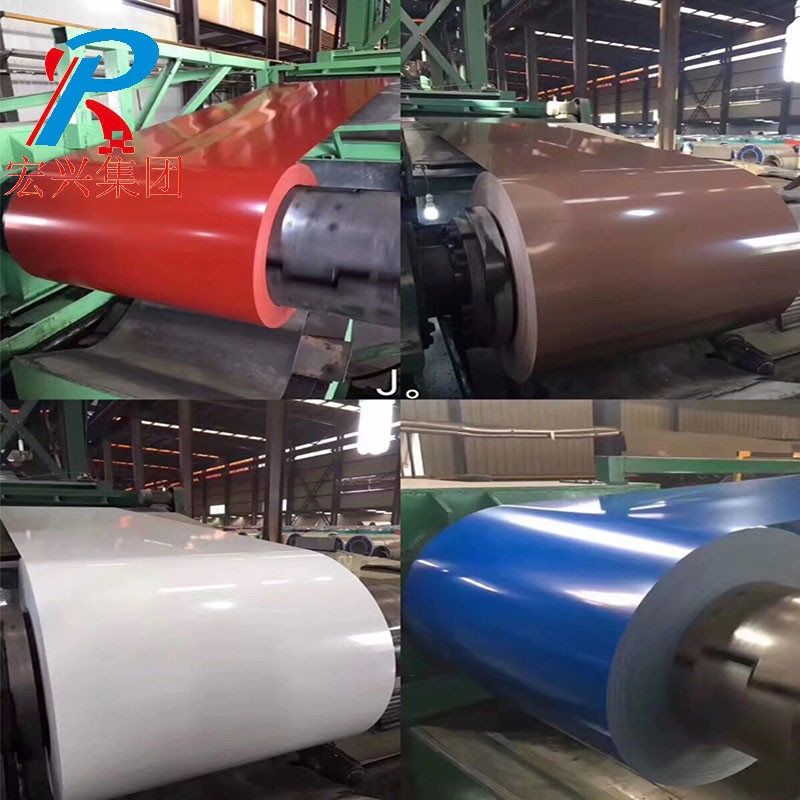 colorful pre-painted galvanized steel coils