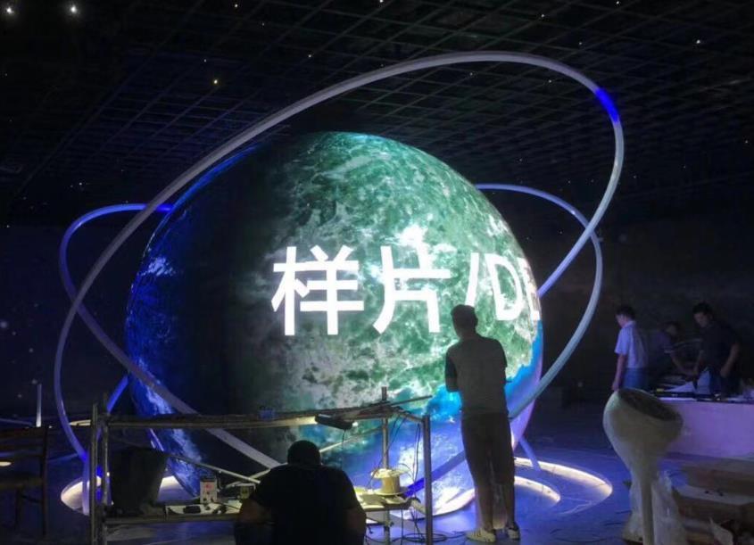 LED ball display