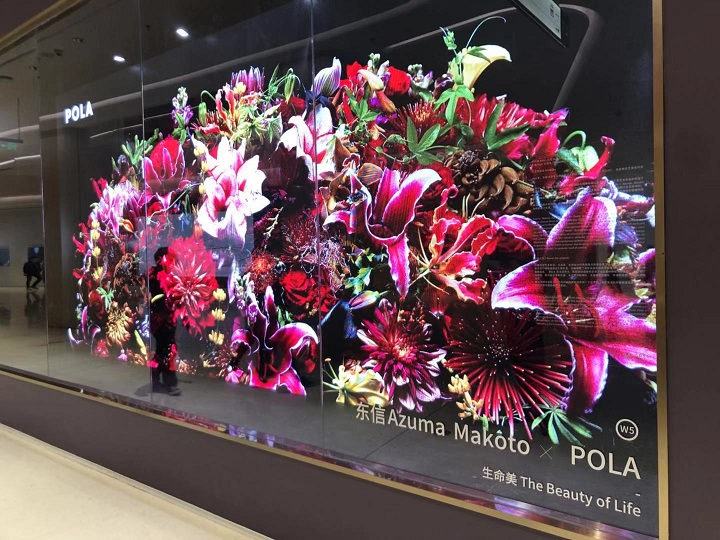 High Level Indoor P4 LED Screen for POLA JAPAN