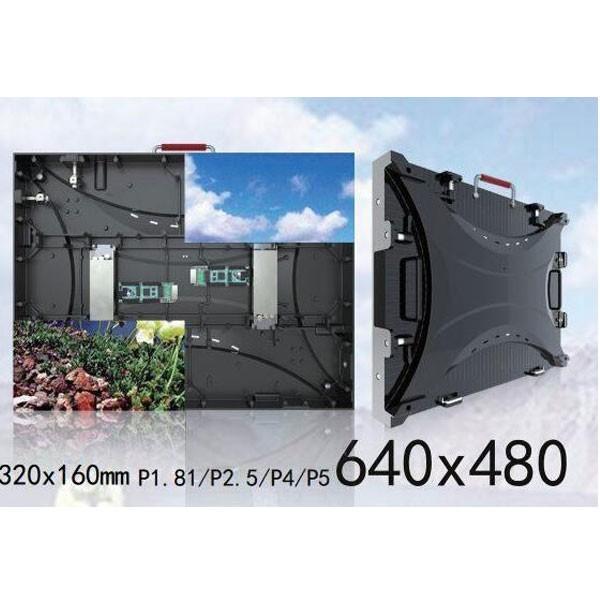 P2.5 Indoor LED Screen