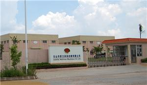 Softlife Mattress Machinery Co., Ltd
