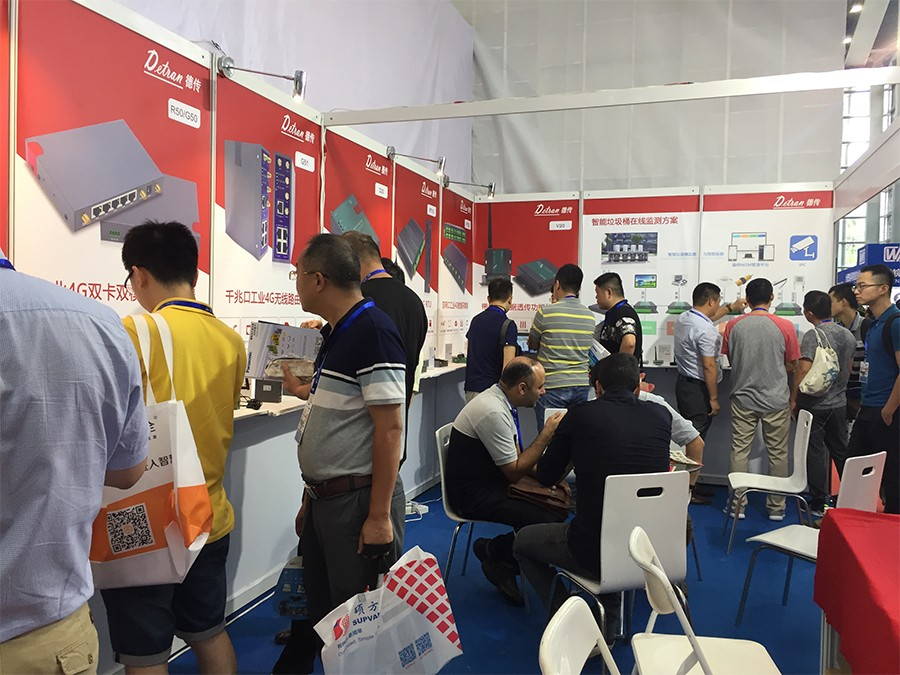 IOTE 2019 The 12th Shenzhen International Internet of Things Expo
