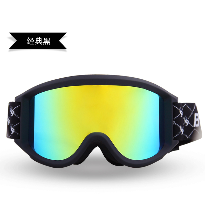 Helmet cheap price mirrored ski goggles snowboard glasses SNOW-3300