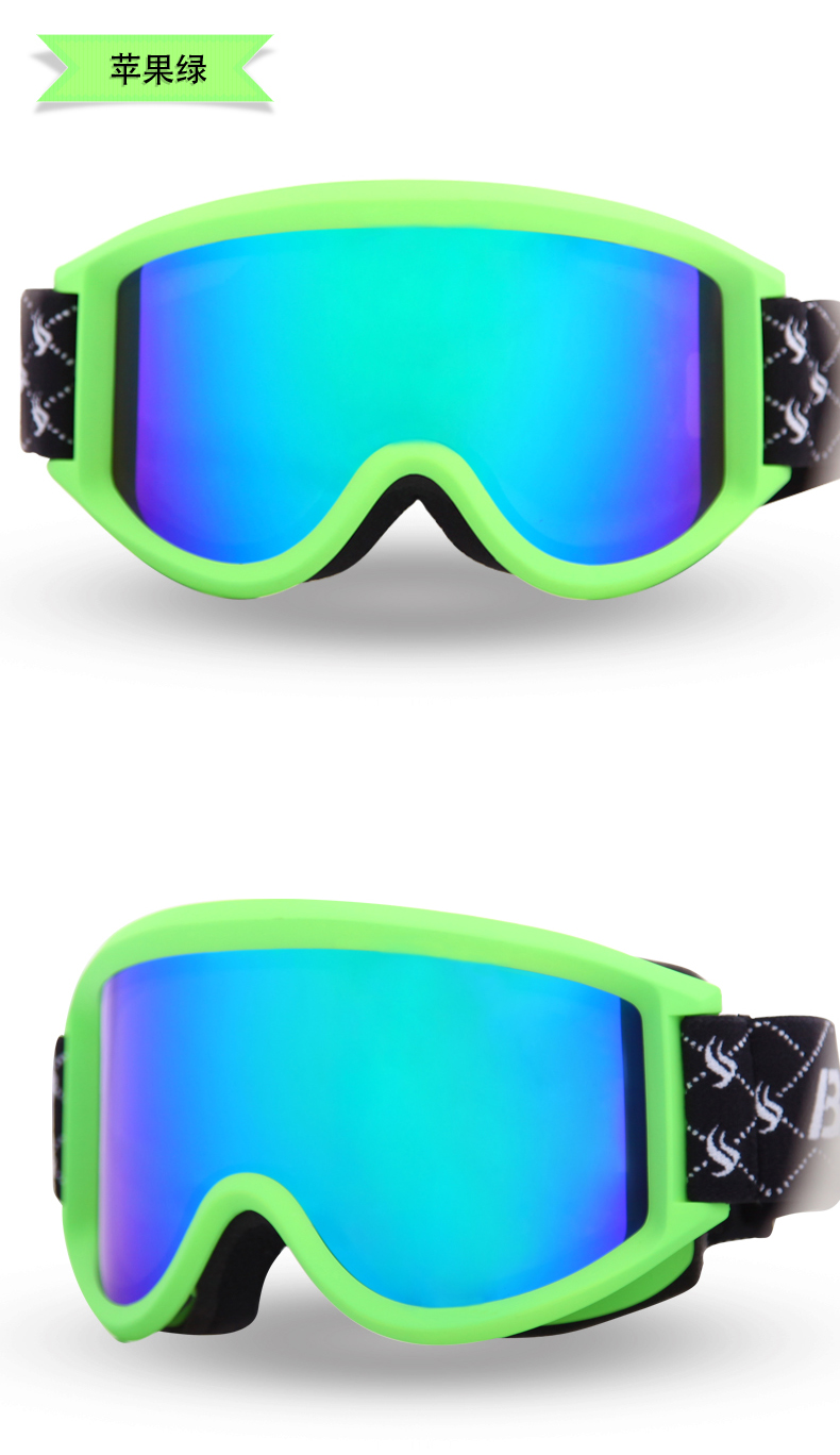 Mirrored coating photochromatic uniform colorful lens snow glasses SNOW-1200