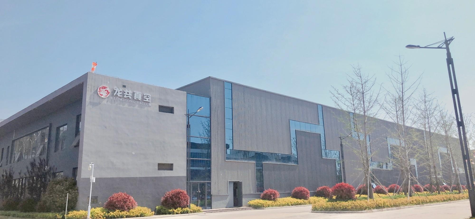 Jiangsu Longgong Vacuum Technology Co., Ltd