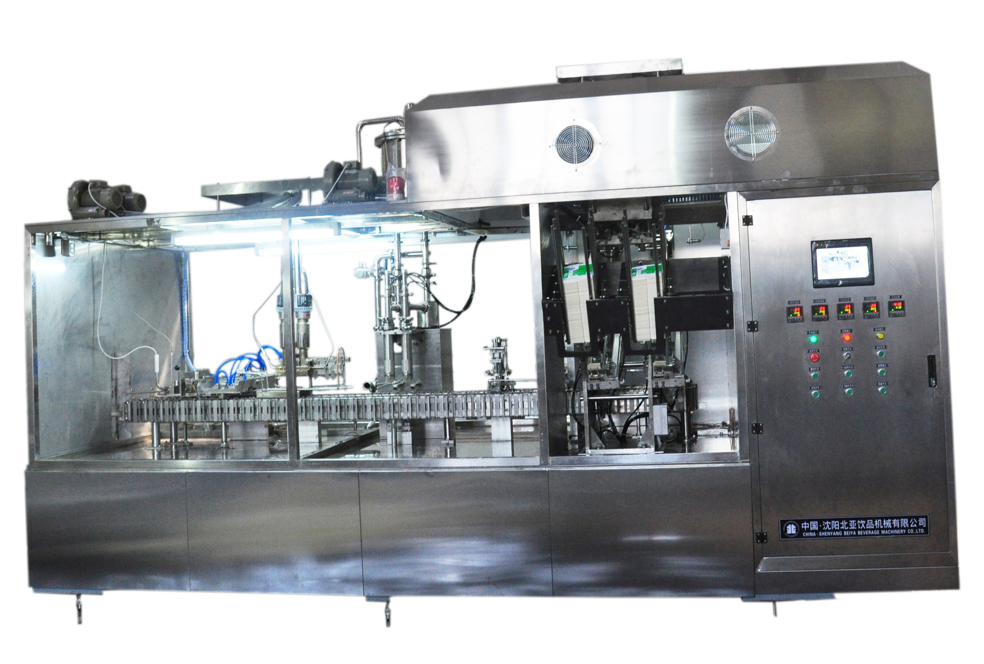 Soy Milk Gable Top Carton Filling Machine Manufacturers, Soy Milk Gable Top Carton Filling Machine Factory, Supply Soy Milk Gable Top Carton Filling Machine