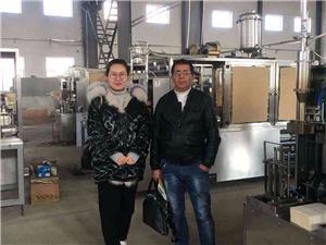 Afghanistan cooperative customer