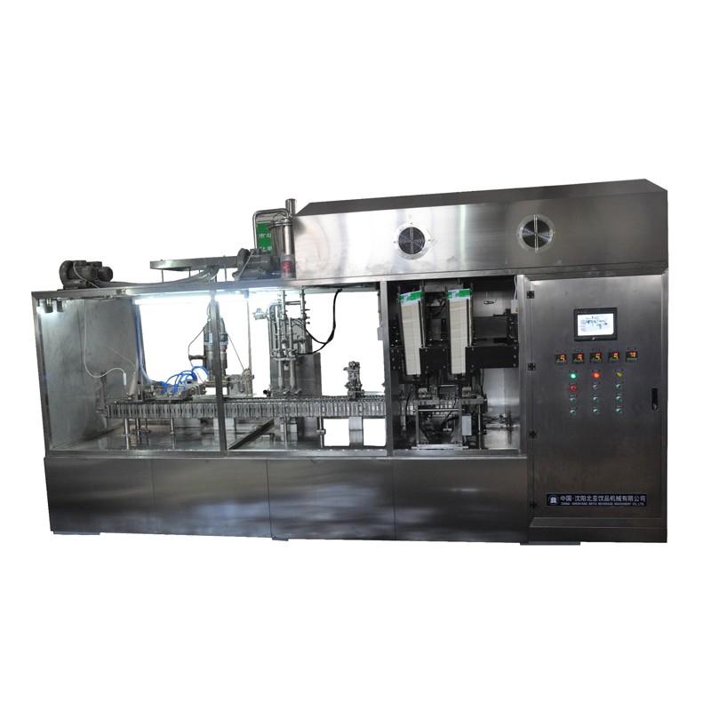 Salt Carton Box Filling Sealing Machine