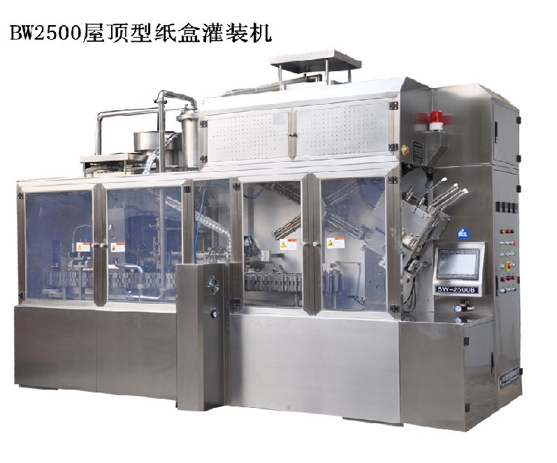 Fully Automatic Gable Top Carton Filling Machine