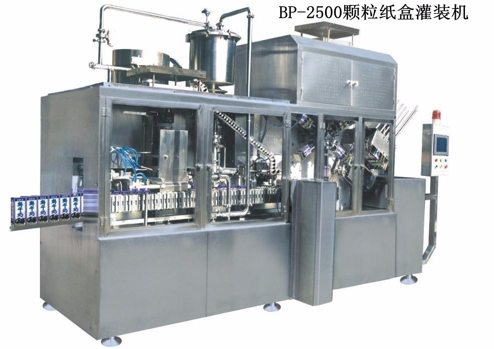 Granule Carton Filling Sealing Machine