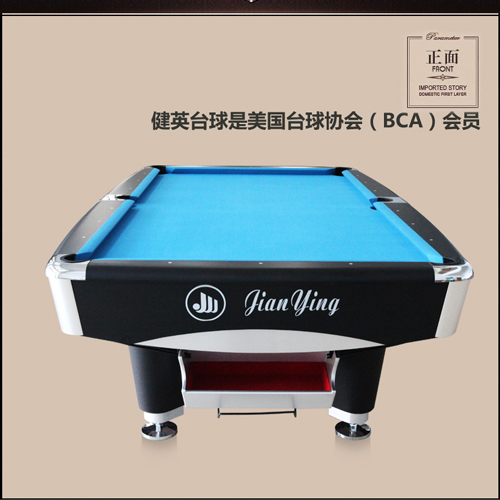 9 Ball Pool Table