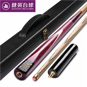 Personalised Snooker Cue