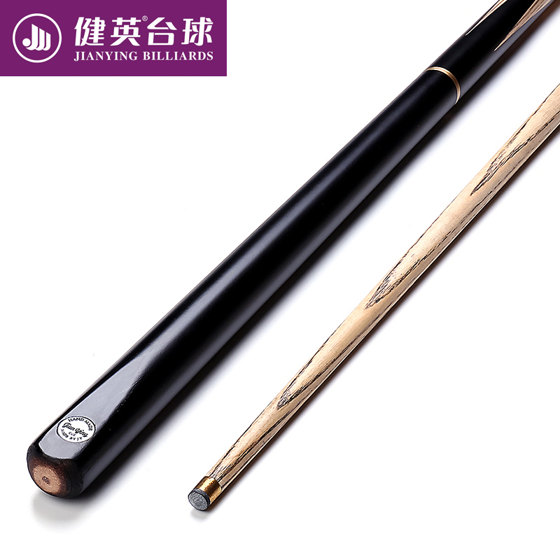Customize Snooker Cue