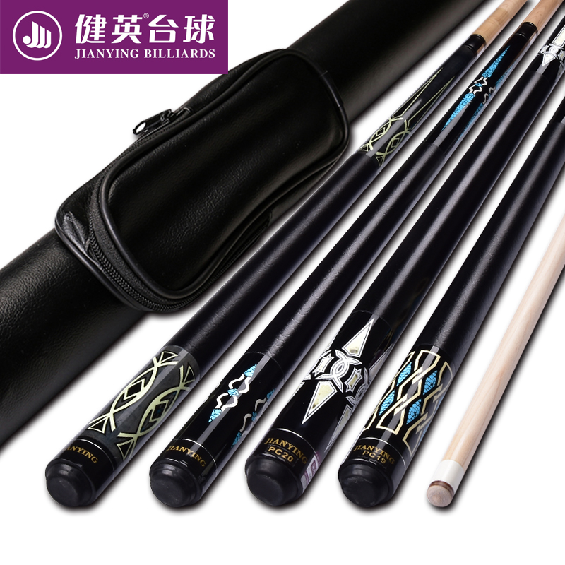 The Latest Pool Cue