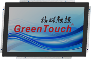 Stock product 18.5inch Industrial touch all in one integrated solution