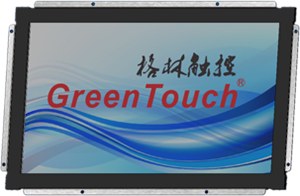 21.5 Inch Industrial Touch All-in-one for self-check kiosk