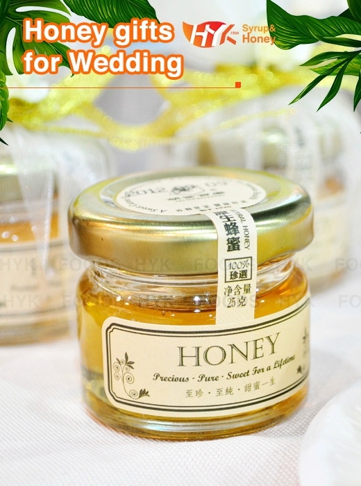Honey Gifts For Wedding