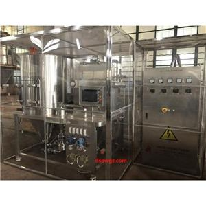 Vacuum Spray Dryer