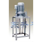 Commercial Atomizer