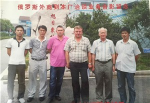 The factory has provided high quality spray drying equipment with many universities in China