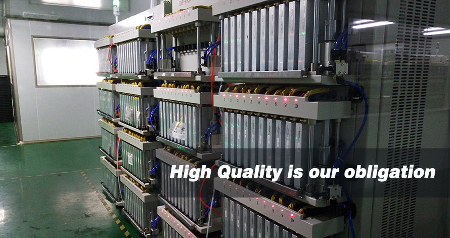 Huizhou Wisdom Power Technology Co., Ltd