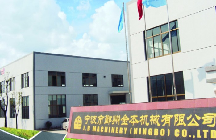 J.B Machinery (Ningbo) Co.,Ltd