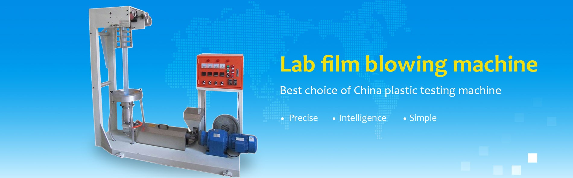 Lab film blowing equipments