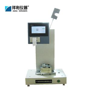 Touch control charpy impact testing machine