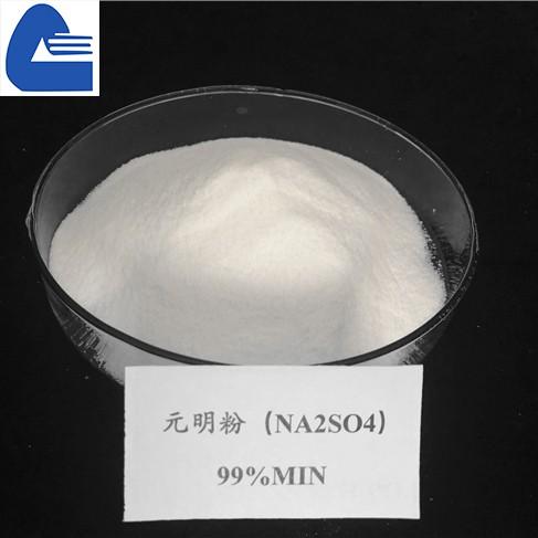 anidro sodio solfato