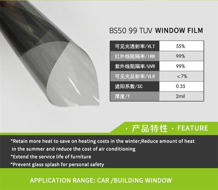 nano ceramic solar control car window film