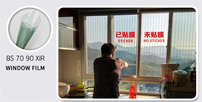 building solar window tint film