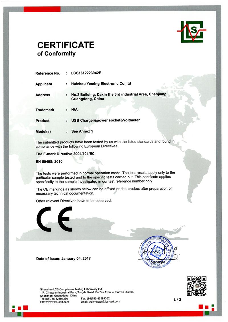 EN50498 certificate LCS1612223042E