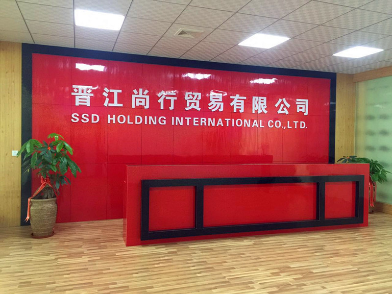 SSD HOLDING INTERNATIONAL CO.,LTD.