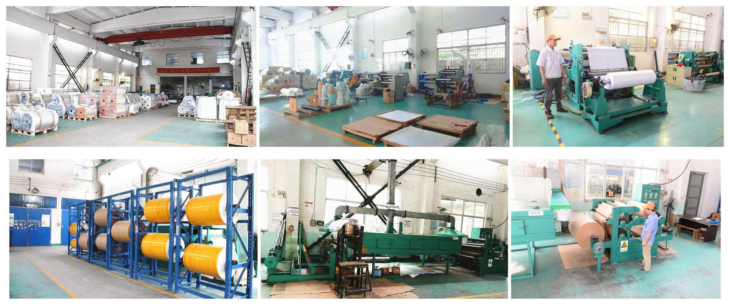 工厂.jpg
