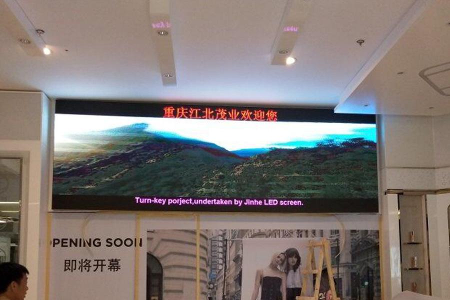 Indoor P3 LED display.jpg
