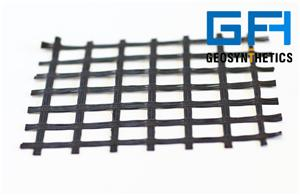 PET Uniaxial Geogrid