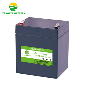 12V 4.5Ah Lithium Battery