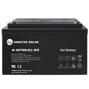 Gel Battery 12v 80ah