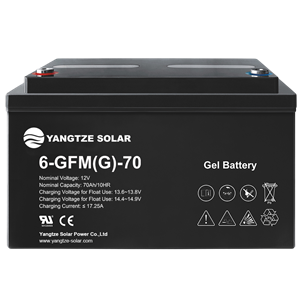 Gel Battery 12v 70ah