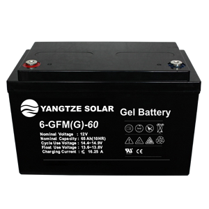 Gel Battery 12v 60ah