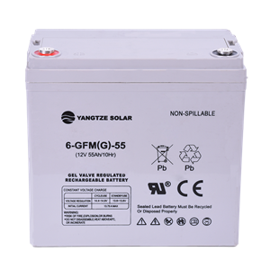Gel Battery 12v 55ah