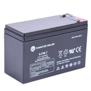 12V 7Ah Lead Acid Battery Manufacturers, 12V 7Ah Lead Acid Battery Factory, Supply 12V 7Ah Lead Acid Battery