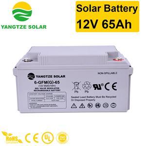 Solar Battery 12V 65Ah