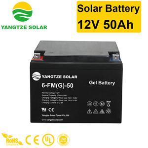 Solar Battery 12V 50Ah