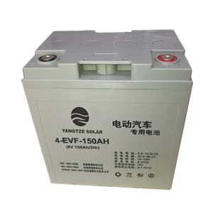 8V 150Ah Battery
