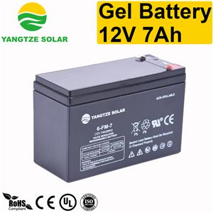 Gel Battery 12v 7ah