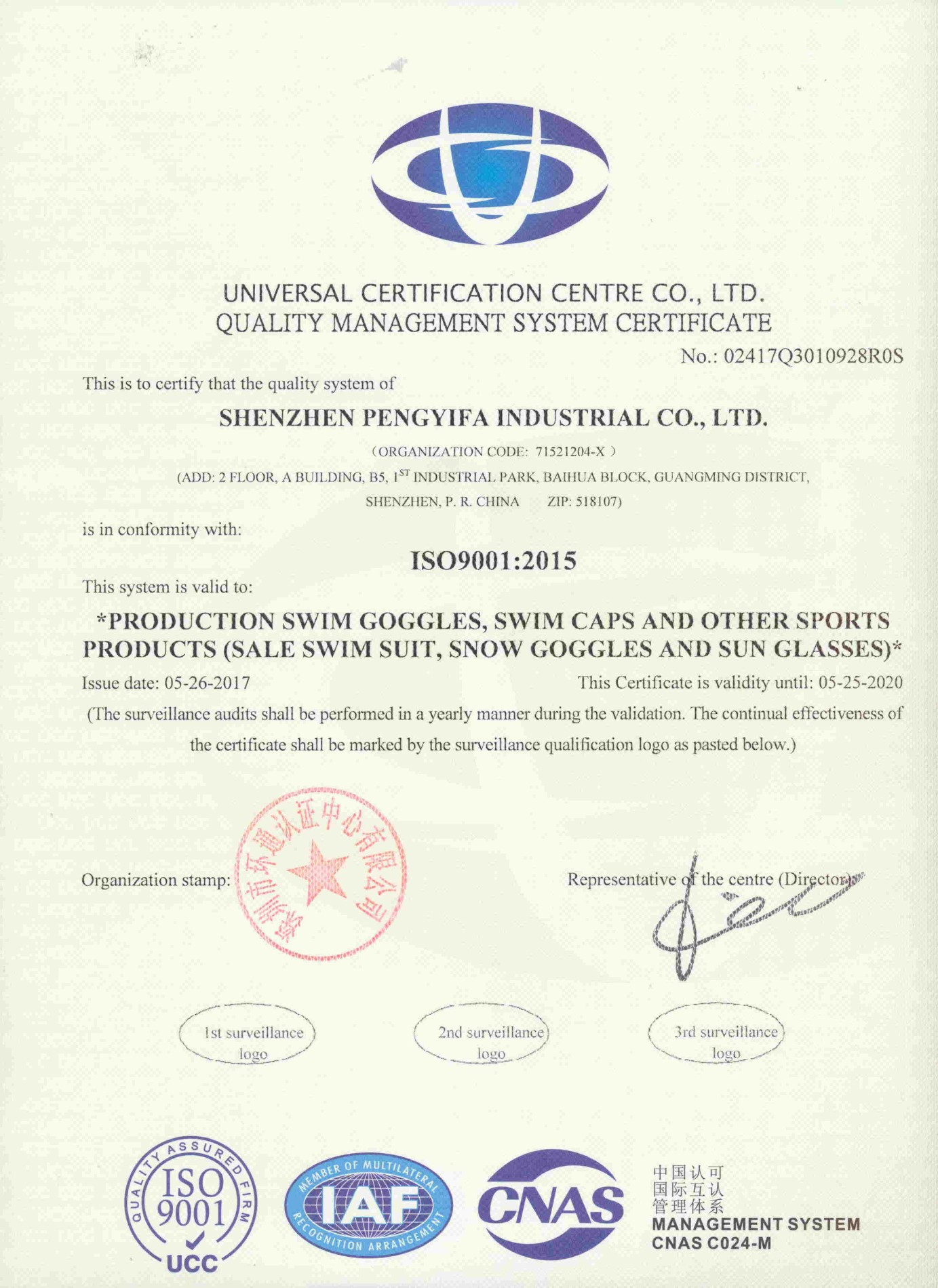 ISO9001:2015 Quality Management System Certificate