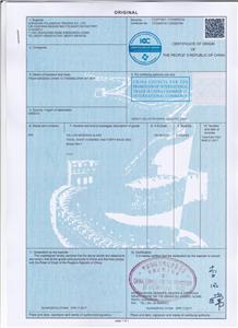 Certifications1