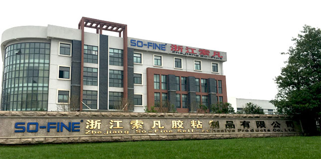 ZHEJIANG SO-FINE SELF-ADHESIVE PRODUCTS CO.,LTD.