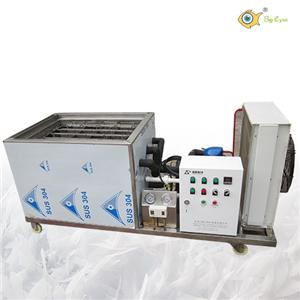 Small Block ice maker 0.5Ton/Day